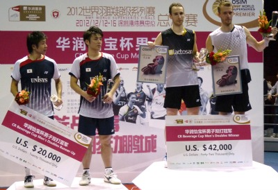 No.1 in Japan defeated by No.1 in the World