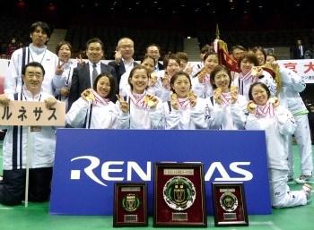 RENESAS, women's team champion in 2012