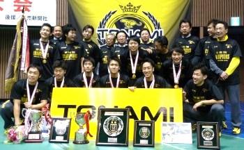 Tonami, men's team champion in 2011-12