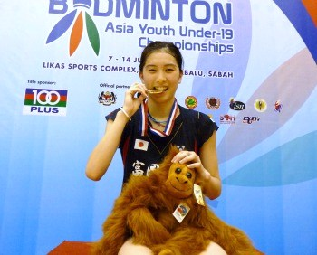 Asian Champ Aya