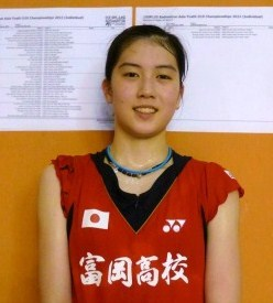 Aya off the court