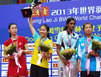 WS Medalists