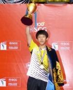MS champion