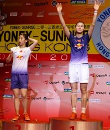 WANGs on podium