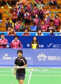 Akane with team