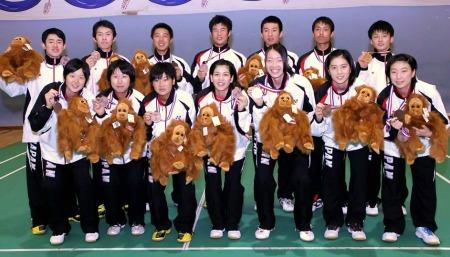 Team Japan Junior