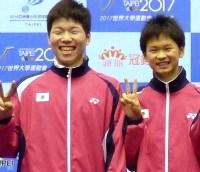 Kenya-Yuta