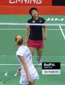 Akane YAMADUCHI