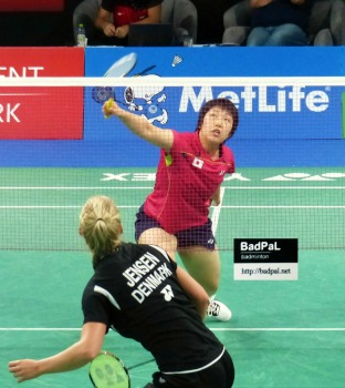 Akane in Qualification