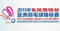 AsiaC'ships2015