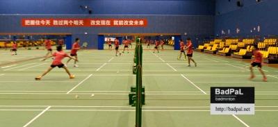 14-court x 2