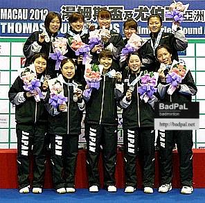 team-japan