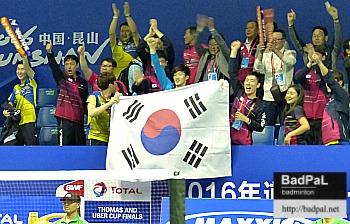 Korea-Q